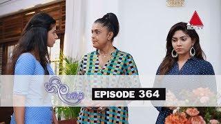 Neela Pabalu   Episode 364   03rd October 2019   Sirasa TV Thumbnail
