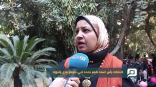 بالفيديو| مزمار بلدي وتنورة في احتفالات قصر محمد على بالعام الجديد