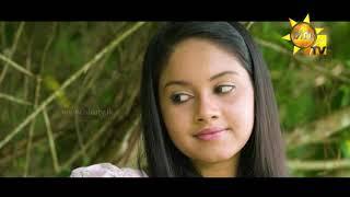 Pathu Pathum | පැතූ පැතුම් |   Sihina Genena Kumariye Song Thumbnail