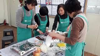 대구정부지원 산후도우미 이레아이맘 요리심화교육