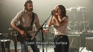 Shallow - Bradley Cooper, Lady Gaga (스타 이즈 본 OST) 가사/한국어자막
