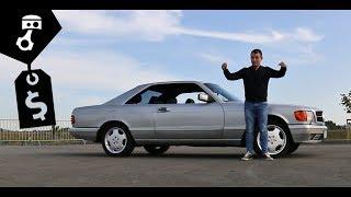 Сколько денег требует Mercedes 560 SEC W126 Coupe; zhmuraTV