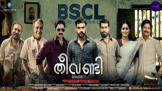 Jeevamshamayi || THEEVANDI Malayalam  Movie MP3 Song ||Powerful Music World||2018 Songs