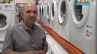 видео Как продлить жизнь Вашей стиральной машины