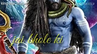 Shiv Shambhu Shiv Shankar Status || Maha Shiv Ratri Status || Tera Nasha Hain Chadha Status