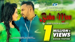 Boba Mon – Robi Kiron, Bristy Video Download