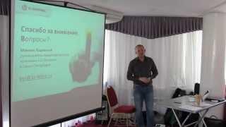 Презентация «1С-Битрикс: Управление сайтом 12.5»(Новая версия продукта «1С-Битрикс: Управление сайтом 12.5» содержит масштабное обновление для e-commerce: мобильн..., 2013-04-27T17:18:16.000Z)