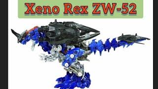 Zoids Wild Zero - Let's Take A Look At Xeno Rex Zoid | GenoBreaker Design