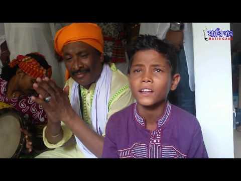 Modhu Hoi Hoi Bish Khawaila - মধু হই হই বিষ খাওয়াইলা by jahid with Tarab Ali Dewan