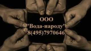 видео Бурение скважин в Москве и Московской области