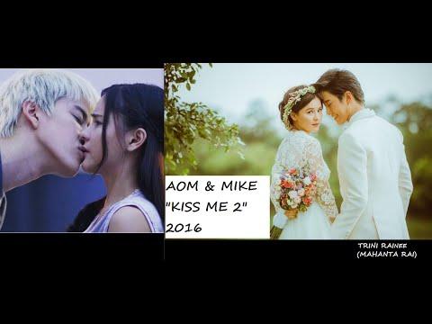 "AOMIKE  ""KISS ME 2""  In 2016"