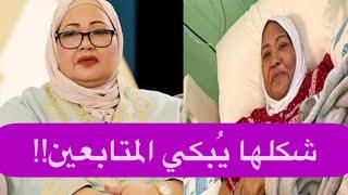عاجل - اول ظهور ل انتصار الشراح من داخل المستشفى .. لن تصدقوا كيف تغير شكلها