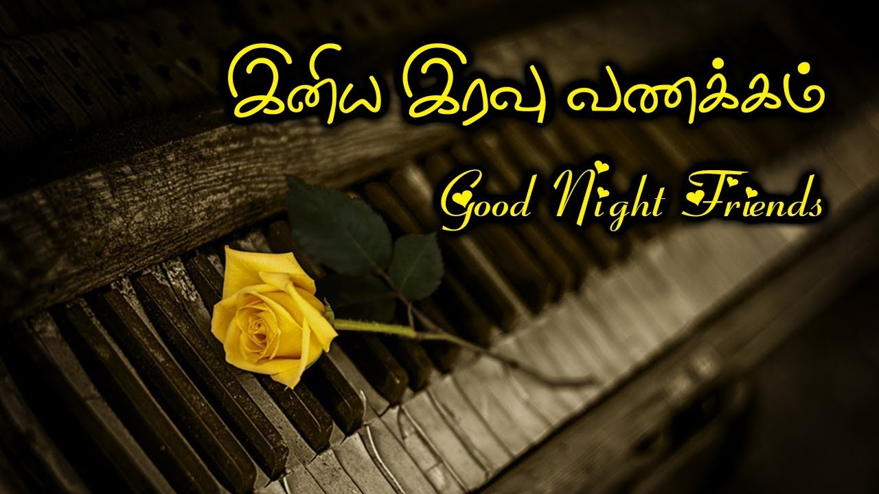 Good Night Sms Whatsapp Video Tamil Kutty Kavithai Youtube