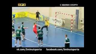 Гандбол. Динамо - ЦСКА 18:31. Суперлига Украины 2014/15, 10 тур