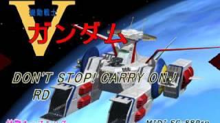 機動戦士Vガンダム 後期OP DON'T STOP! CARRY ON! MIDI / RD SC-88Pro.