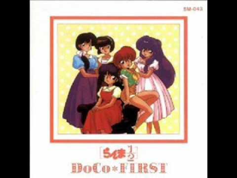 "DoCo★First - Sukoshi Dake Sakamich (A Slightly Hilly Road) ""Full Vertion w/ Lyric"""