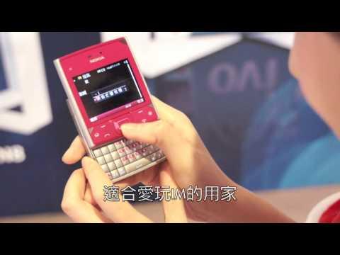 Nokia X5-01 新機試玩