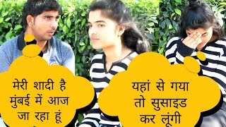 break up prank 😢 on my real girlfriend || prank on girlfriend India Gone Emotional prank on girl