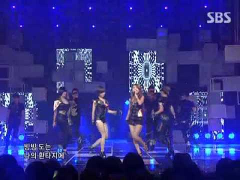 Brown eyed girls - Abracadabra @ SBS Inkigayo 인기가요 090906
