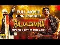 RAJASIMHA 2019 Full Movie in HD Hindi Dubbed with English Subtitle