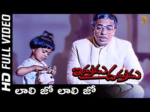 lali-jo-lali-jo-uruko-papaee-full-hd-video-song-|-kamal-hassan-|-vijayashanti-|-suresh-productions