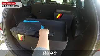 케이엠모터스[KMMOTORS] 두바퀴 트렁크 정리함