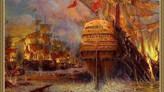 Слово о Чесменской битве