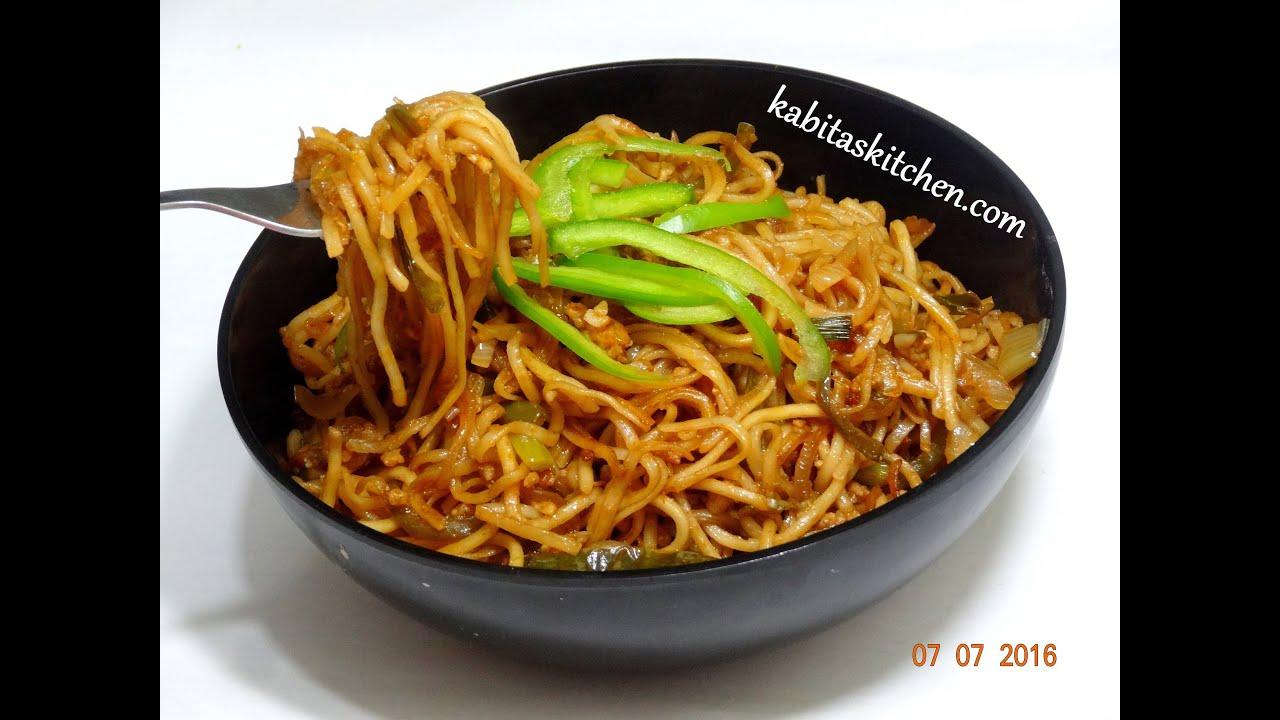 chicken noodles recipe chicken hakka noodles chinese chicken noodles chicken chowmein recipe. Black Bedroom Furniture Sets. Home Design Ideas