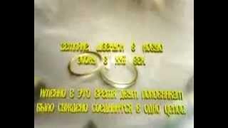 Обручальное кольцо из золота(Обручальное кольцо из золота -- в первую очередь символ. Обручальные кольца связывают двоих влюбленных,..., 2012-06-29T05:33:45.000Z)