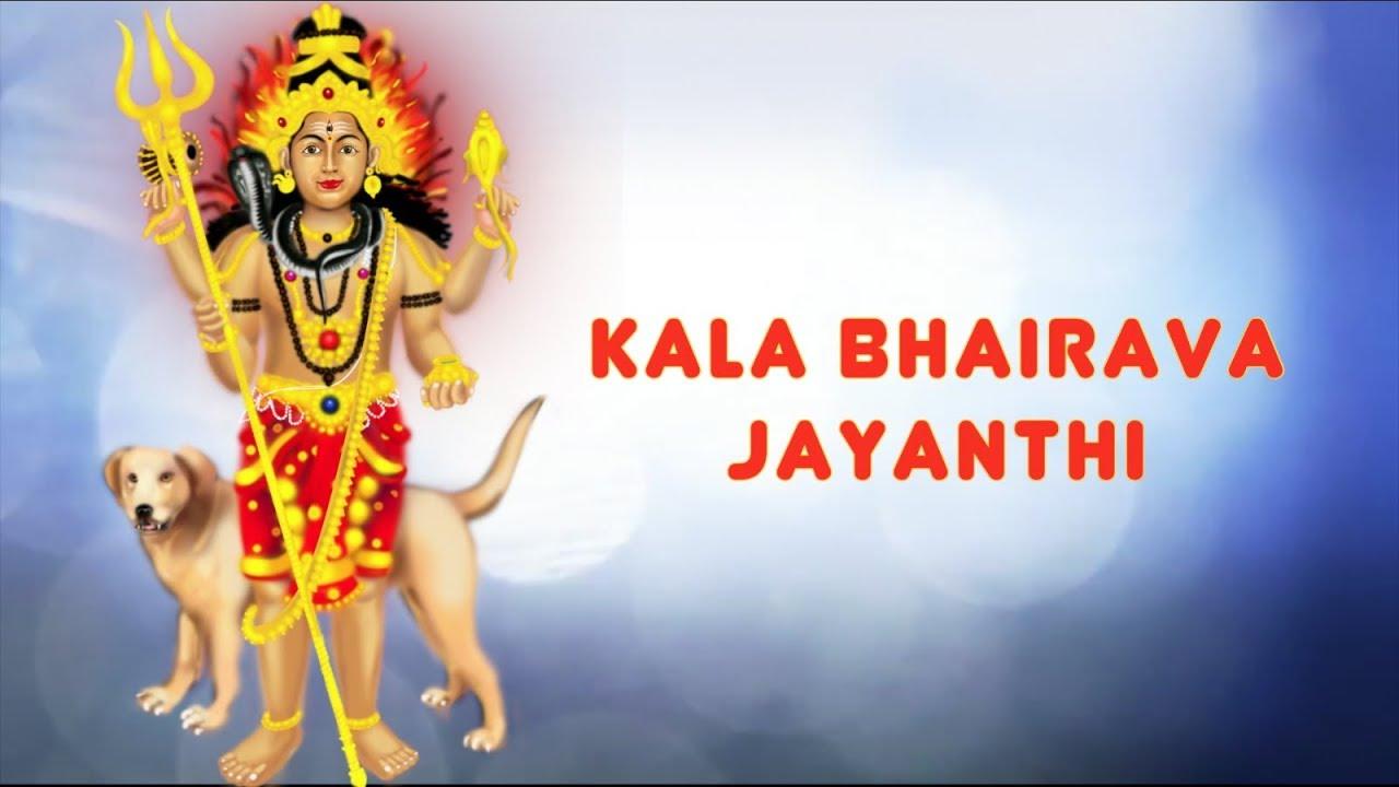 Kala Bhairava Jayanti 2019: Birthday of Kala Bhairava, the Archetype of Time