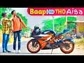 - Baap Ho Tho Aisa  Waqt Sabka Badalta Hai  Rich Vs Poor  Time Changes  Only Indian Fun