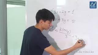 6 класс, 30 урок, Системы линейных уравнений с двумя переменными