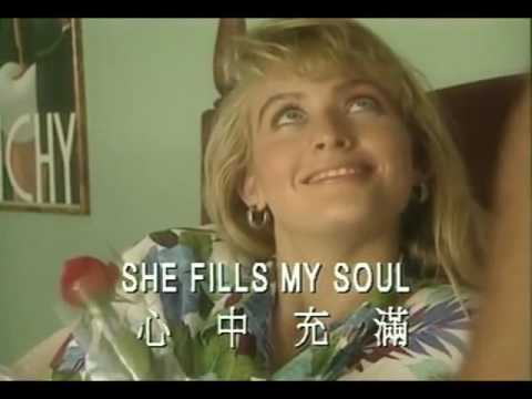 (Where Do I Begin) Love Story - Video Karaoke