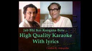 Jab Bhi koi Kangana bole High Quality Karaoke with lyrics (100 % HD)