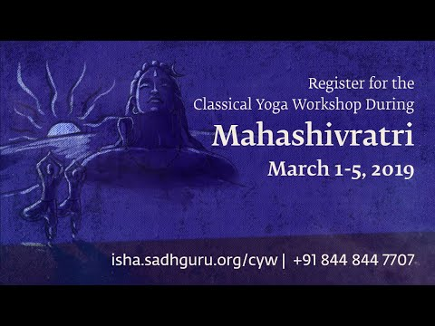 5 Day Classical Yoga Workshop on MahaShivRatri, March 1-5