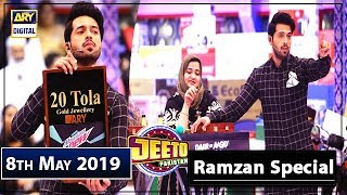 Jeeto Pakistan | Ramzan Special | 8th May 2019 | ARY Digital Show