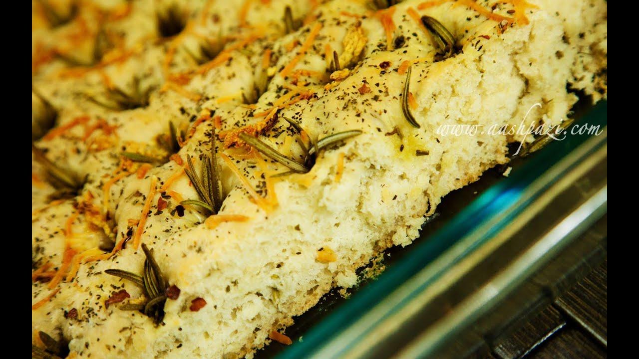Rosemary Foccacia Bread Recipes