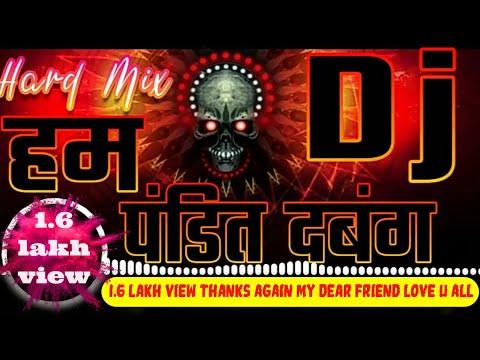 #हम #पण्डित #दबंग Freeflp Ham Pandit Dabbang Free Flp हम पंडित दबंग Hard Dj Mix Song Dj Vikash Cb