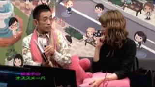 女子力♥cafe~あいすくりーす~#4より ゲスト 紗栄子さん.
