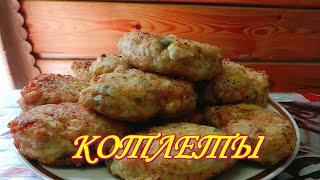 Котлеты из филе индейки  Быстро, просто, вкусно  Видео рецепты от Борисовны