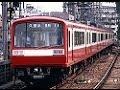 京急電鉄2000形 快特猛スピード120キロ爆音通過 子安駅踏切
