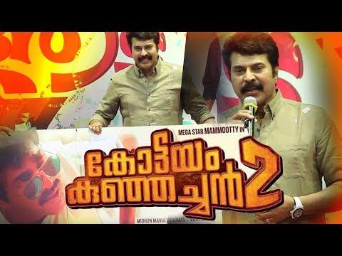 Kottayam Kunjachan 2   Friday Film House Next   Mammootty   Midhun Manuel Thomas   Vijay Babu