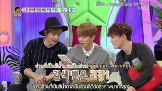 [thaisub] 150413 Hello Counselor Cut - Exo Beagle Line ( Baekhyun Chen Chanyeol ) 2-2