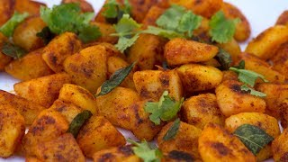 How to make | Crispy | potato fry | Best Side dish | snack