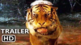 PANIC Trailer Oficial (2021)