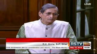 Sh. R K Sinha's comments on The Black Money and Imposition of Tax Bill, 2015