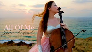 All of Me - John Legend [Cello cover] (Valentine's Day 2021)