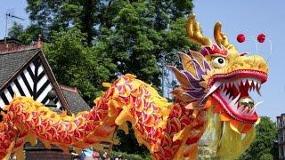 китайский дракон часть 13