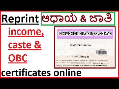 Reprint/download income,caste & OBC certificate online