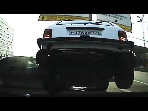 Car Crash Compilation # 76